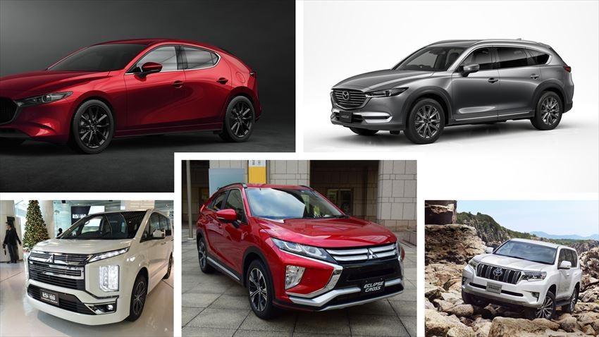 Top 5 xe ô tô tô Nhật Bản vừa tiết kiệm nhiên liệu vừa có động cơ diesel  mạnh nhất